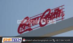 Acrylic Bata Module Top High Letter, SS Top High letter & LED Light.