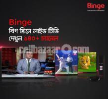 Binge Android Tv Box - Image 3/5