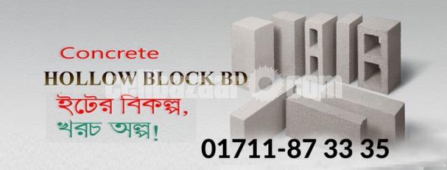 hollow block - 1/1