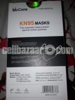 KN95 - Image 1/4