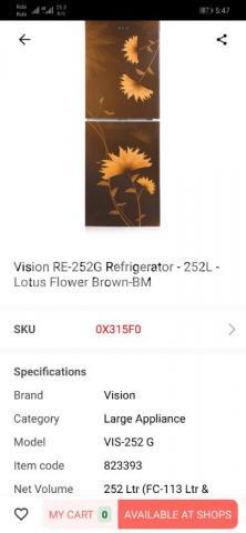 Vision refrigerator 252ltr - 1/5