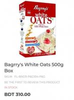 Bagrry's White Oats Box - 500gm
