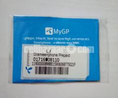 GP Old Easy SIM Number