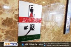 Acp off Cut Board and Background Acp Board Advertising Branding and Indoor