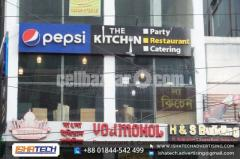 Acp Board Acrylic Letter & Acrylic LED Lighting with Background Acp Board Advertising Branding