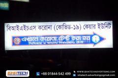 Lighting Signboard Profile Lighting Box Branding with Digital eco Solvent Panaflex Print