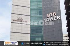 SS Top Acrylic Letter & LED Lighting Signboard Bata Model with Background Acp Board Advertising