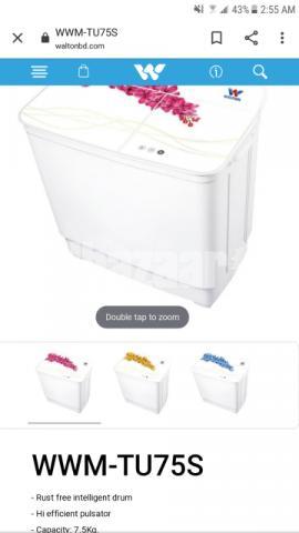 Walton washing machine wwm tu75s - 1/1
