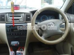 Toyota Fielder G Edition