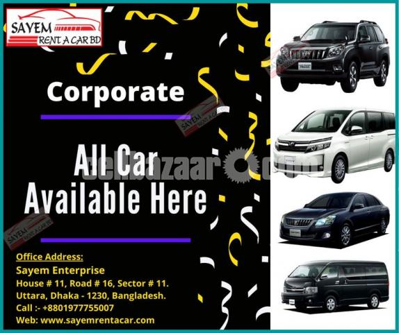 Rent A Car BD for Corporate! - 1/1