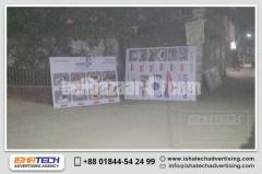 Non lit Signboard and Digital Eco Reverse Panaflex Print for Indoor and Outdoor Signage