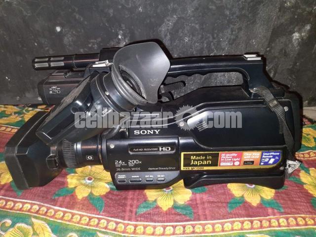 Sony HXR-MC2500 Professional Camera - 1/3