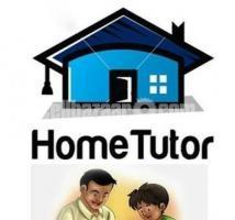 টিউশন (home tutor)