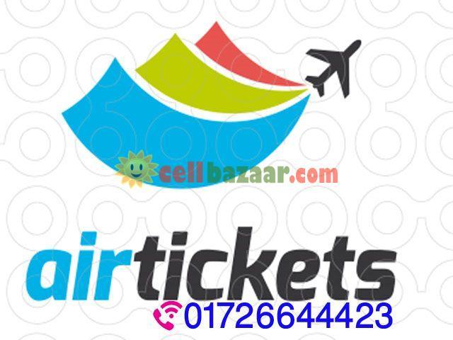 Sharjah AIR TICKET - 1/1