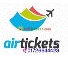 Sharjah AIR TICKET