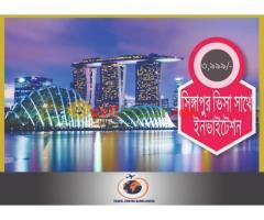 Singapore Visa With Invitation - Image 1/2