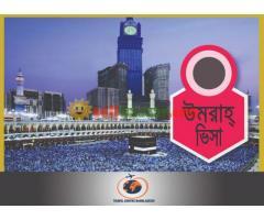 Ummrah Visa - Image 1/2