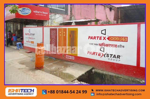 Project Boundary Wall Painting Branding for Indoor and Outdoor Wall Painting - 1/4