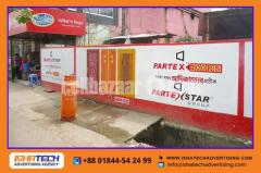 Project Boundary Wall Painting Branding for Indoor and Outdoor Wall Painting - Image 1/4