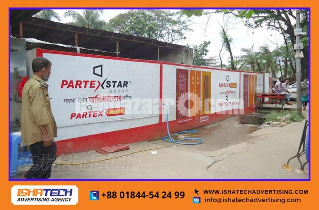 Project Boundary Wall Painting Branding for Indoor and Outdoor Wall Painting - 2/4