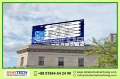 Billboard Advertising Branding IshaTech Advertising Agency in Bangladesh. - Image 4/4