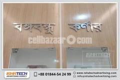 SS Top Letter Signboard for Indoor and Outdoor Signage Advertising in Bangladesh. - Image 2/2