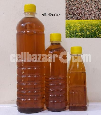 SORISHA OIL - 2/4