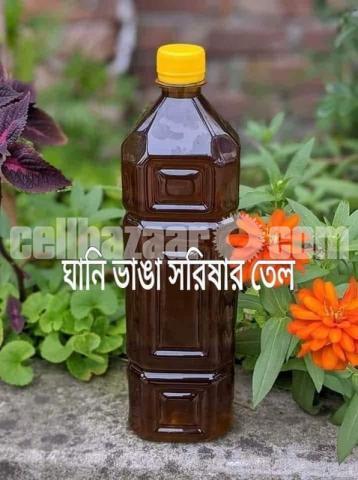 SORISHA OIL - 4/4