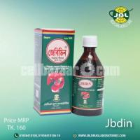 JBdin | জেবিডিন(Hepatitis,Obstructive jaundice,Liver weakness,Dropsy,Endometritis)