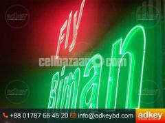 Biman Neon Sign Structure with Step Board and Neon Lighting with Outdoor Signage.