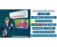 Ac sarves একটাই সমাধান :Bismillah Electronics