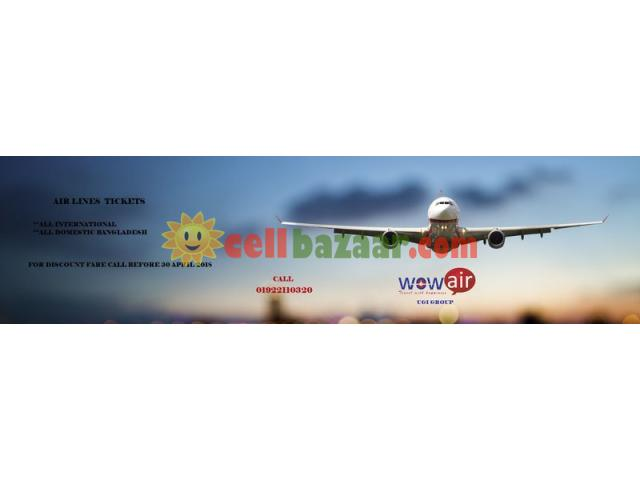 Airlines Tickets - 1/2