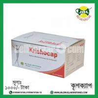 Krishocap | কৃশক্যাপ | JBL Drug Laboratories