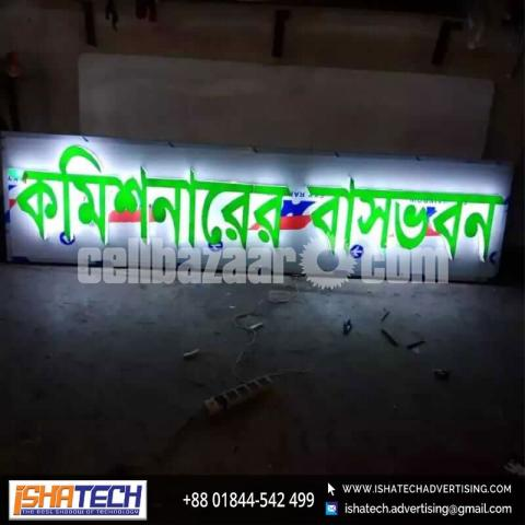 Acrylic LED Lighting Sign Board with Acp Board for Outdoor & Indoor Signage - 5/5