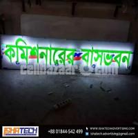 Acrylic LED Lighting Sign Board with Acp Board for Outdoor & Indoor Signage - Image 5/5