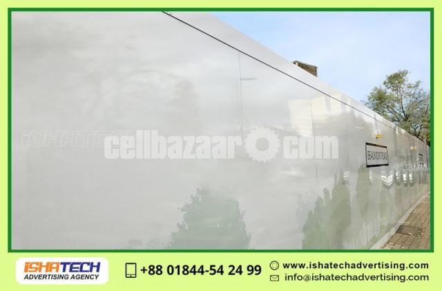 Plant Sheet Project Fencing Wall Boundary Paint Advertising Branding Indoor Outdoor Wall - 1/3