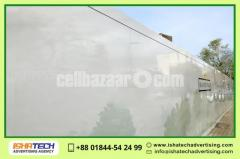 Plant Sheet Project Fencing Wall Boundary Paint Advertising Branding Indoor Outdoor Wall