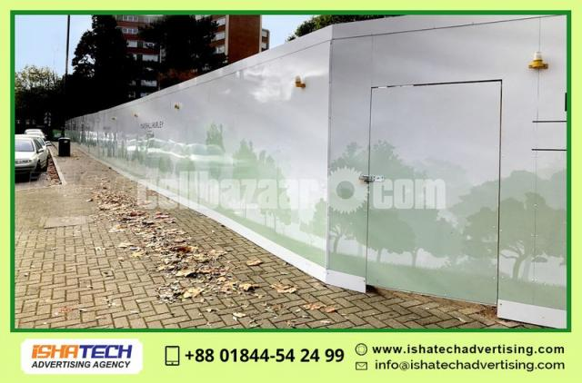 Plant Sheet Project Fencing Wall Boundary Paint Advertising Branding Indoor Outdoor Wall - 2/3