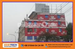 Project Building Wall Printing Branding for Indoor and Outdoor Wall Painting Service