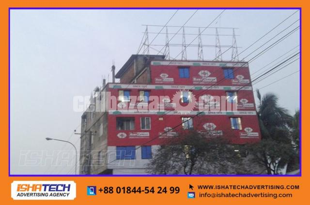 Project Building Wall Printing Branding for Indoor and Outdoor Wall Painting Service - 2/3