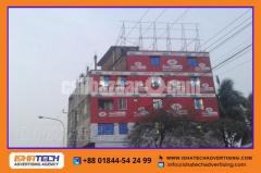 Project Building Wall Printing Branding for Indoor and Outdoor Wall Painting Service - Image 2/3