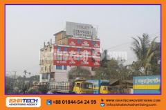Project Building Wall Printing Branding for Indoor and Outdoor Wall Painting Service - Image 3/3