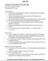 Virtual Intern/ CO-OP - HR