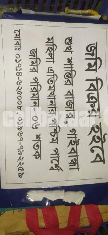 Sukh santir Bazar GaiBandha - 2/2