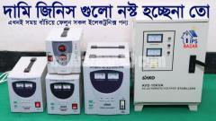 Voltage Stabilizer Price In Bangladesh