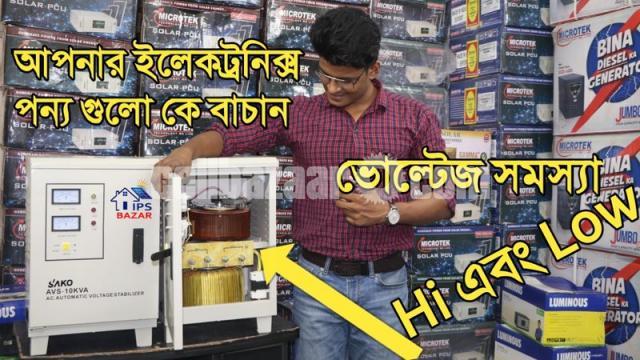 Sako Voltage Stabilizer Price In Bangladesh - 1/1