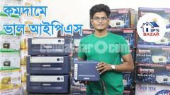 Luminous ips price Bd | Solar Ips Price Bangladesh