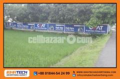 Project Fence Boundary 3D Wall Paint Advertising in Dhaka, Bangladesh IshaTech Advertising