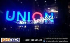 Acp Board Acrylic Letter with LED Lighting Signboard for Indoor and Outdoor Signage in bd