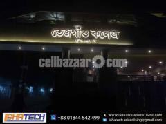 Backlit 3D Acrylic letter Sign Board for Indoor and Outdoor Backlit Signage in Dhaka, Bd